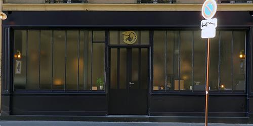 la facade de la manufacture kaviaripg.jpg