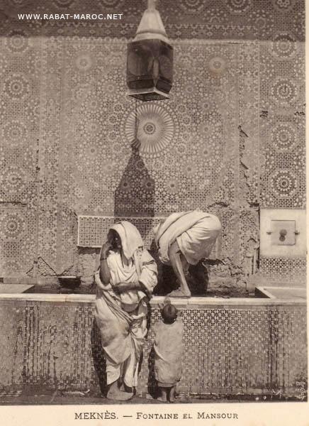 meknes-fontaine-el-mansour.jpg