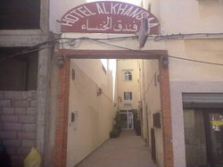 al-khansaa.jpg