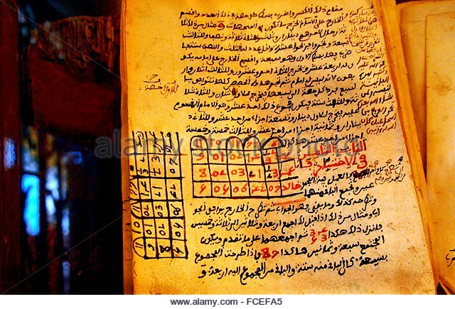 tam7th-century-mathematics-book-at-the-tamegroute-library-tamegroute-fcefa5.jpg