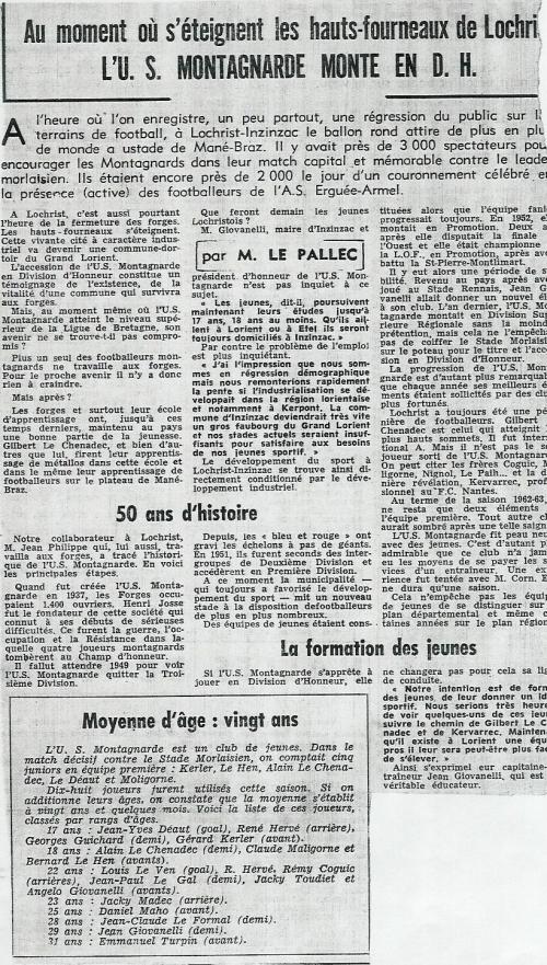 usm 1967-1968.jpg