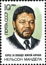 https://static.blog4ever.com/2012/09/713297/Timbre1988-Mandela.jpg