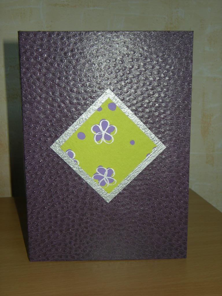 phar violet anis 002.jpg