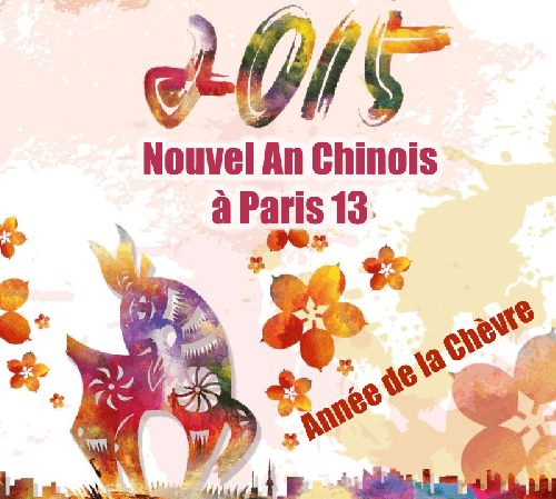 nouvel an chinois 2015.png