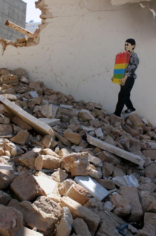 street_art_icy_sot_iran_1.jpeg