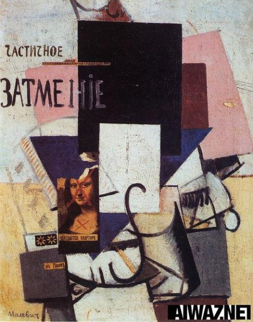 Composition avec la Joconde eclipse partielle (vers 1914) Kasimir Malevitch.jpg