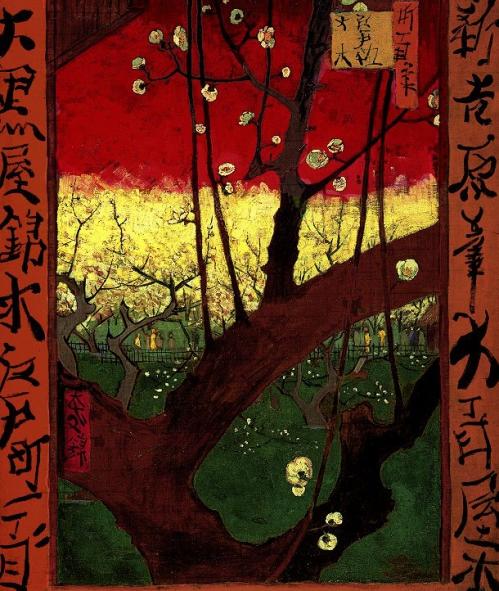 Japonaiserie - Flowering Plum Tree after Hiroshige - by Vincent Van Gogh dated Oct. 1887..jpg