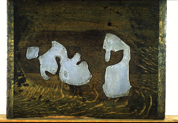 Les Glaneuses - 1857 d'après Jean-François MILLET 1890 - Cuivres et zincs par Boussod Valadon & Cie.jpg