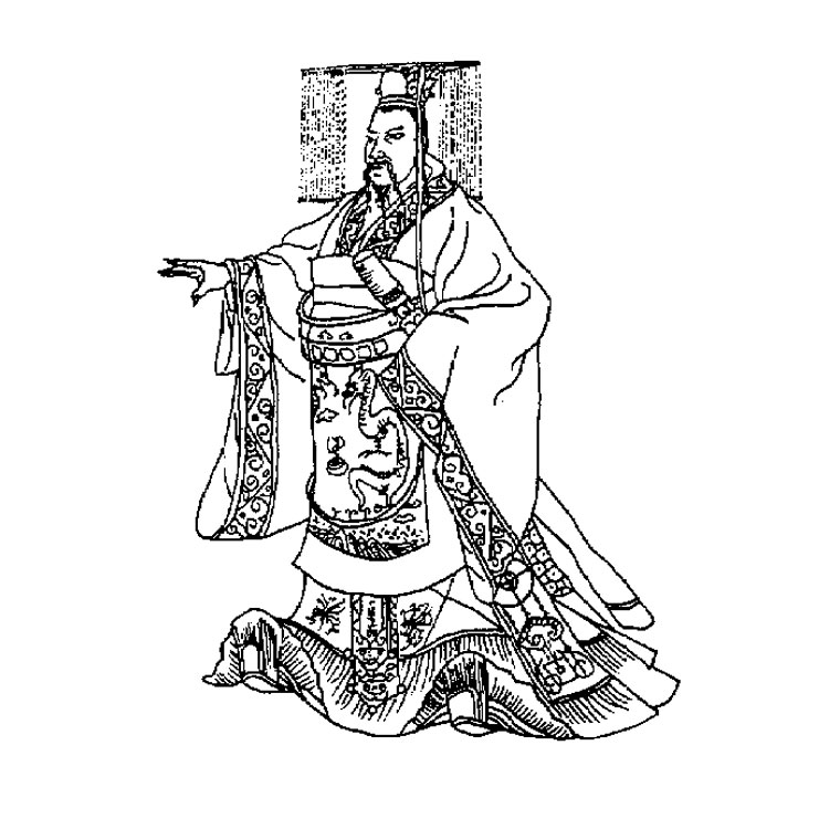 coloriage-empereur.jpg