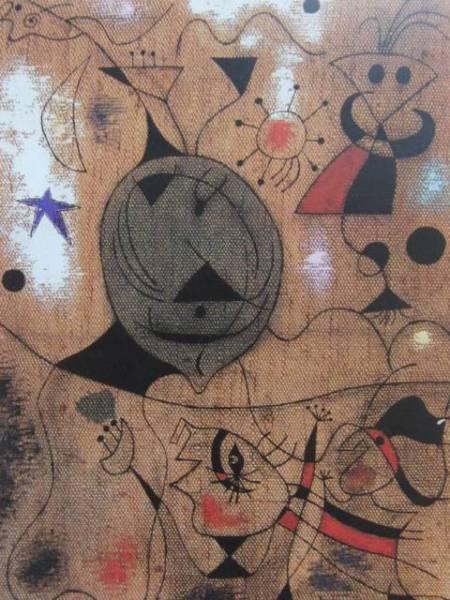 Joan Miro - Femme au cerf-volant parmi les constellations - 1939.jpg