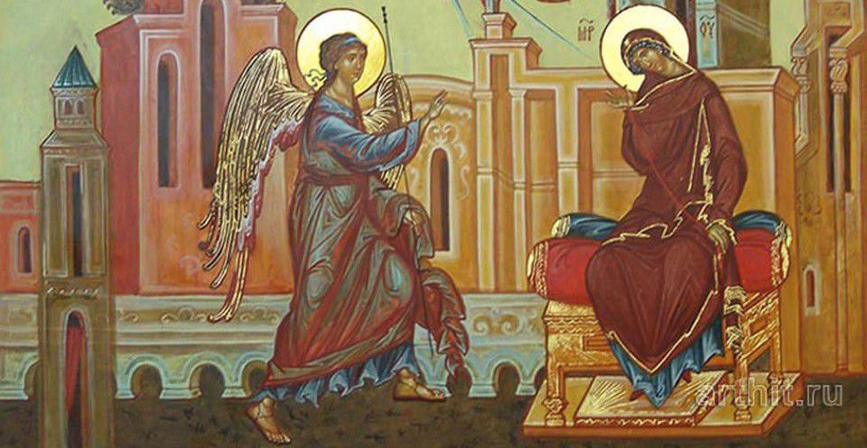 Communauté Orthodoxe de l'Annonciation Angers