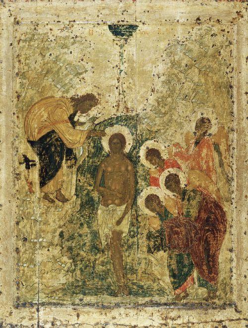 Baptême du Christ