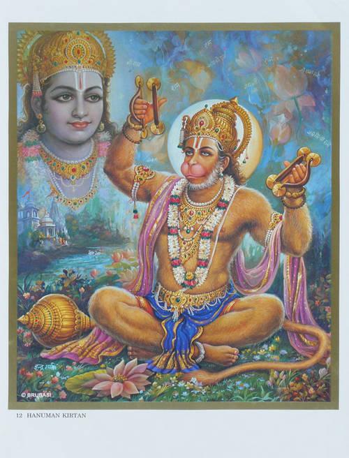 EE Hanuman kirtan.jpg
