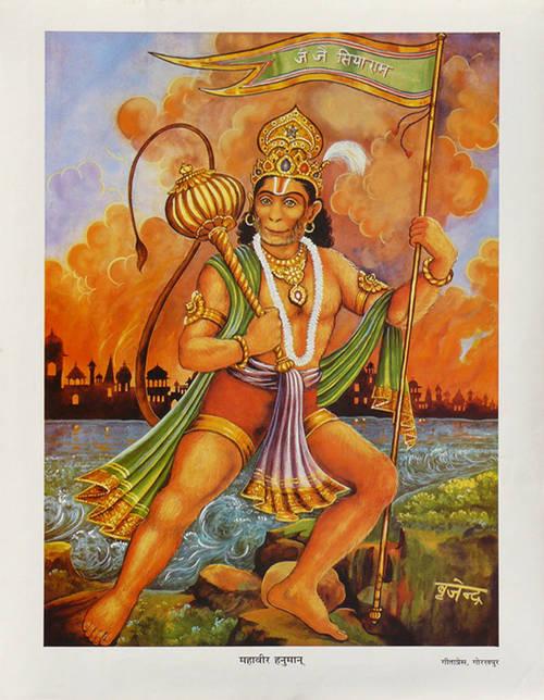 EE gitapress Hanuman.jpg