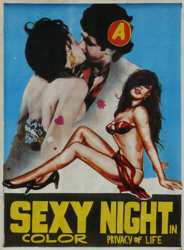 GG x sexy night.jpg