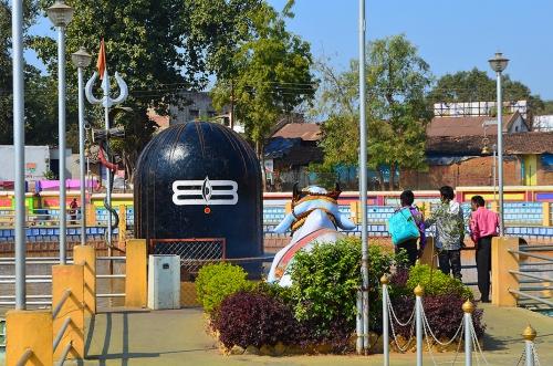 Small DSC_1064 Shiva lingam.jpg
