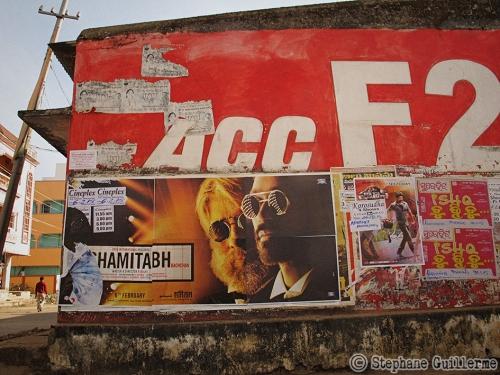Small IMG_5917 Shamitabh Poster.jpg