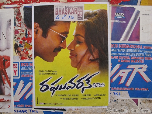 Small IMG_5921 Poster cinéma.jpg