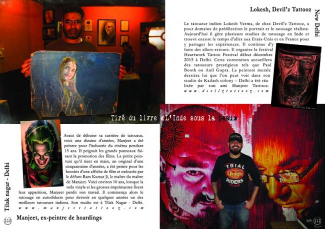 FR 085 sujet urban & Manjeet & Lokesh EBOOK.jpg