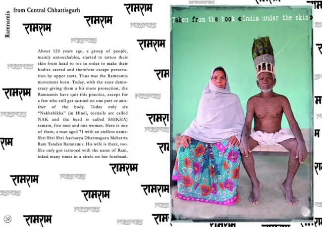 023 sujet tribal Ramnamis EBOOK.jpg