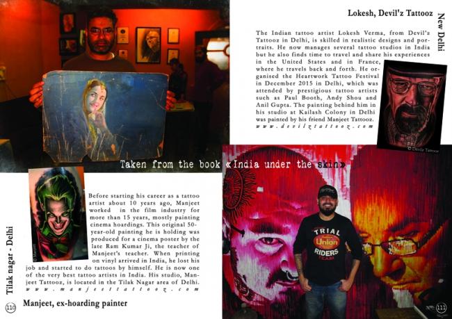 085 sujet urban Manjeet & Lokesh EBOOK.jpg