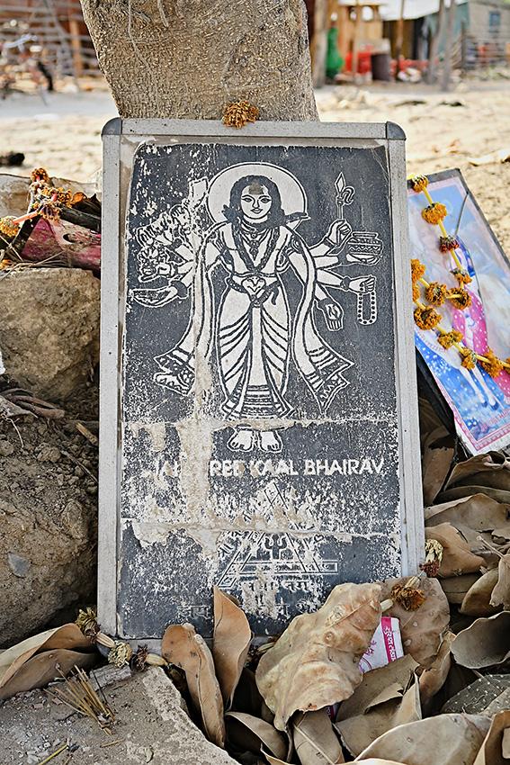 IMG_4975 Kala Bhairav Simbor Small.jpg