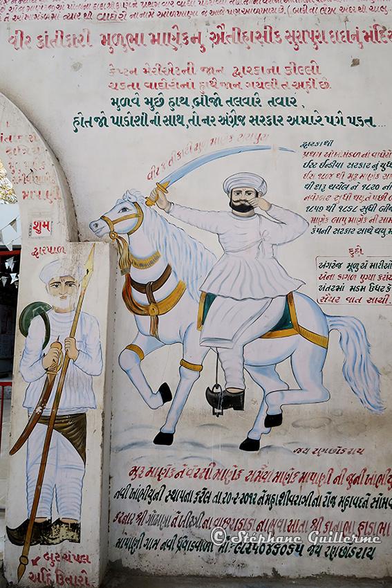 IMG_4248 Peinture murale Dwarka Small.jpg