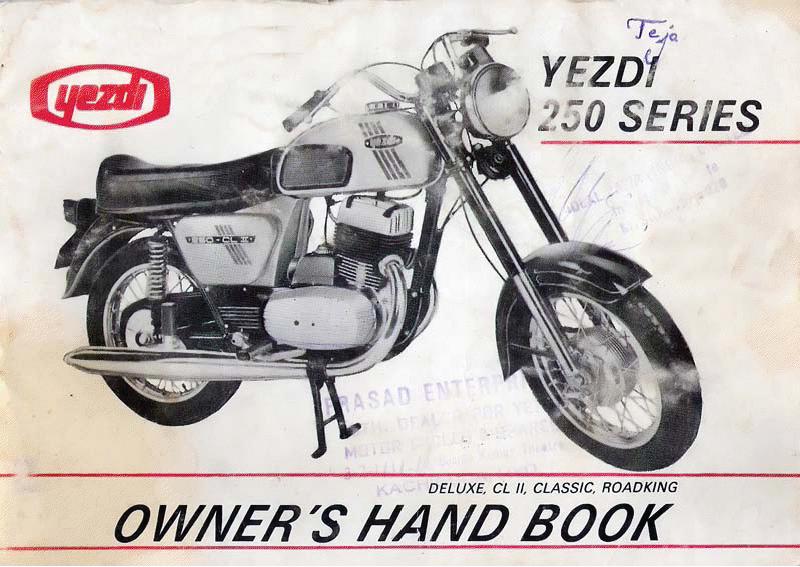 Pub Yezdi 250 cc.png