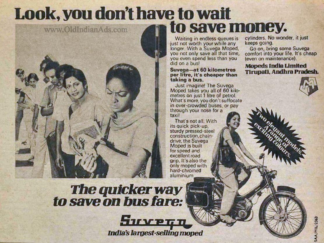 Suvega - 1977.jpeg