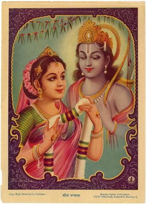 Rama & Sita