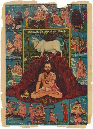 Sadhu Shivaïte