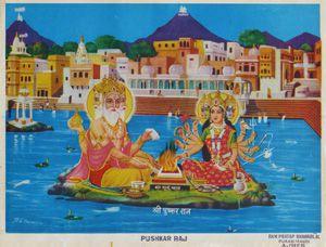 Brahma Pushkar raj