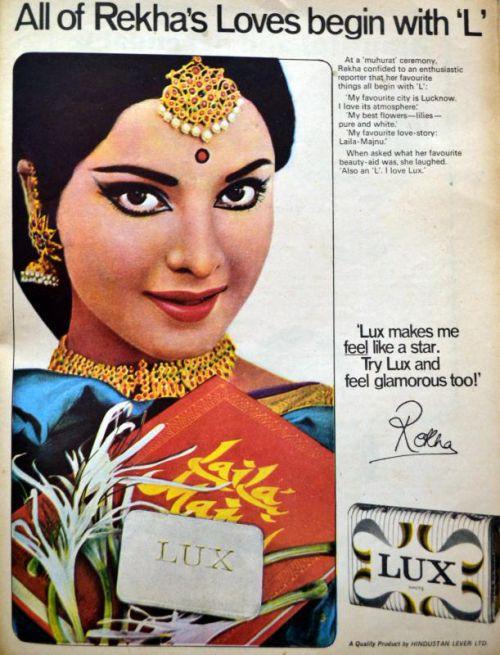 L'actrice Rekha 1972