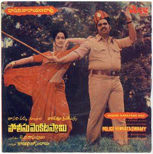 Police Venkataswamy (Telugu)