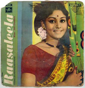 Raasaleela (Malayalam)