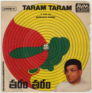 Taram taram (Telugu)