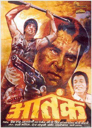Aatank / Remake bollywoodien du film