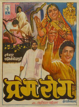 ????? / Bollywood