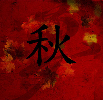 geisha-red-black-sign.jpg