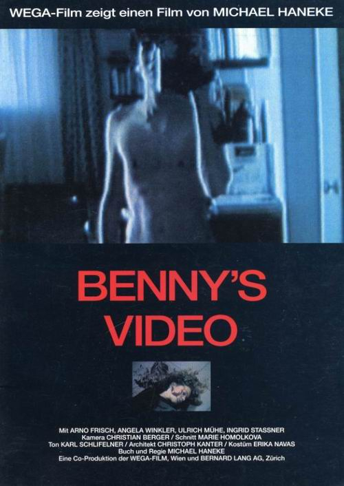 Michael-Haneke-Bennys-Video-1.jpg