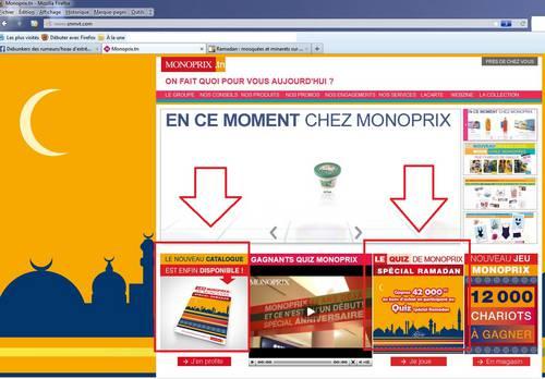monoprix tunisie2.jpg