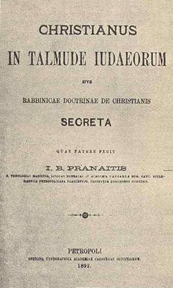 Christianus_in_Talmude_Iudaeorum.jpg