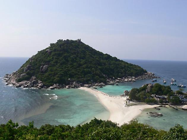 île de Nangyuan.jpg