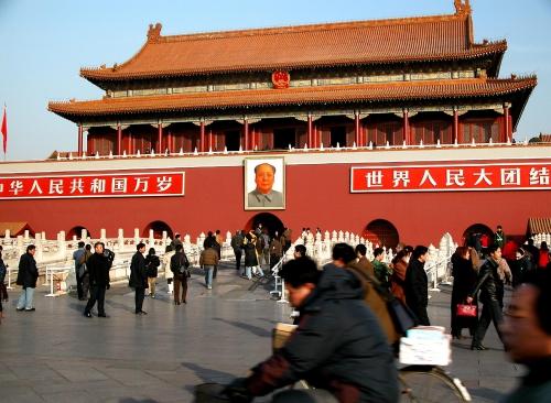 Place Tian'anmen.jpg