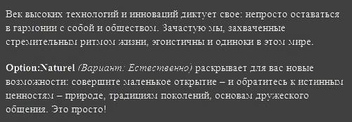 russe1.jpg