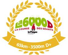 logo-6000d.jpg