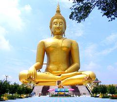 statue-bouddha-ang-thong.jpg