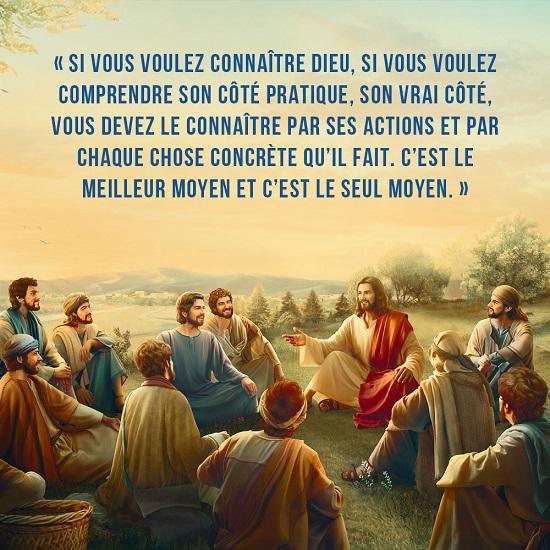 Connaître-Dieu