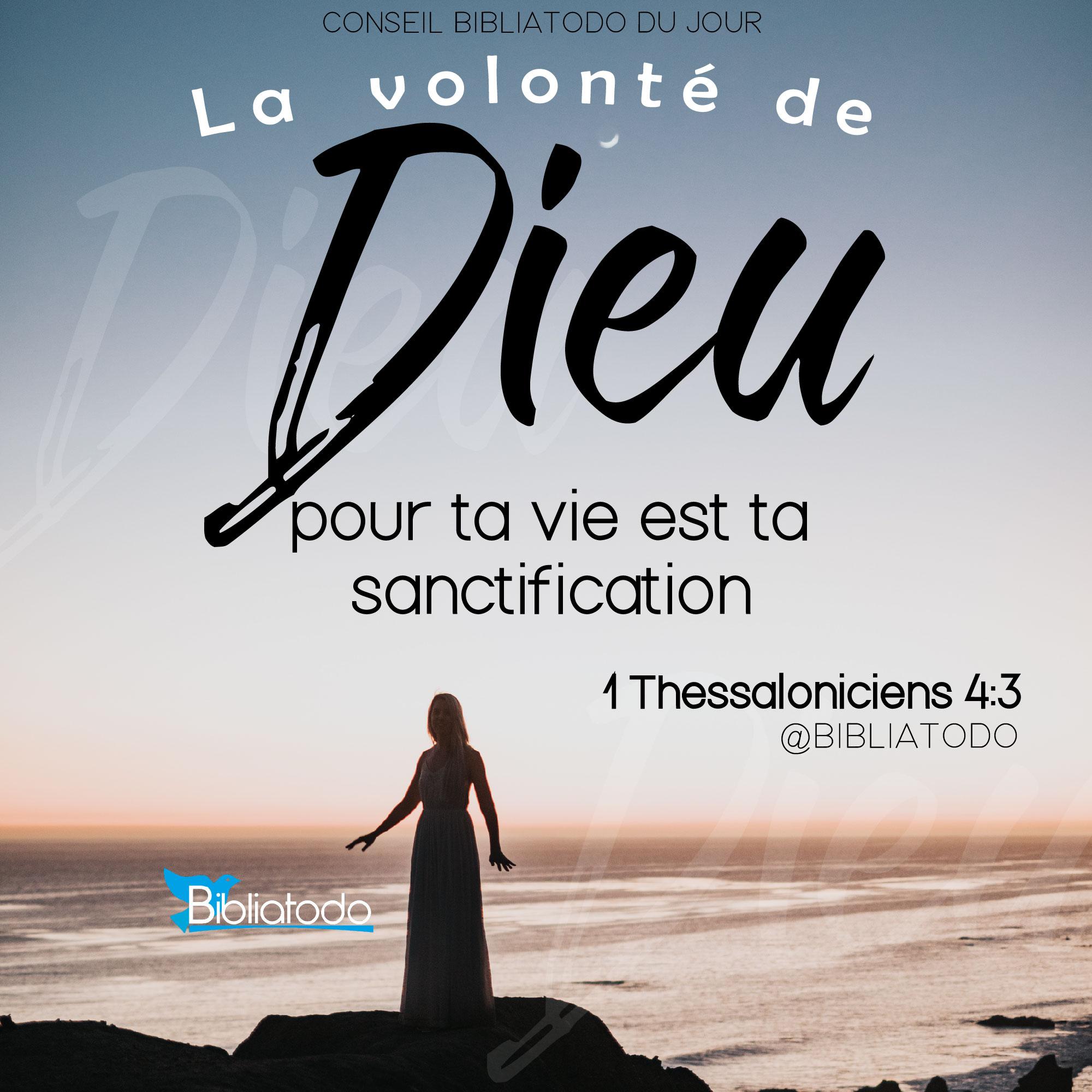fr-con-554-La-volonté-de-Dieu-pour-ta-vie-est-ta-sanctification-en-Lui