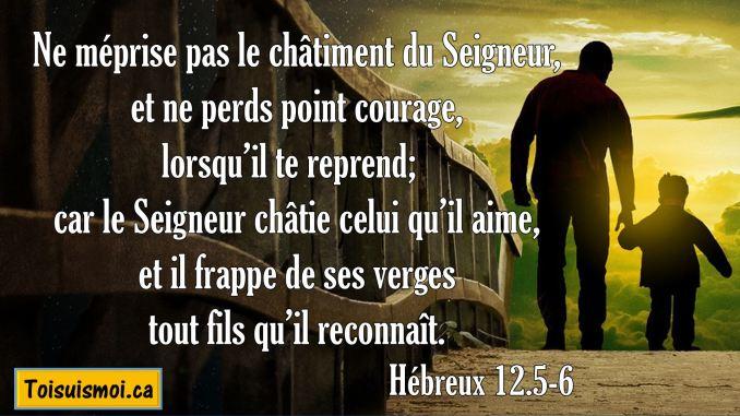 Hébreux-12
